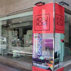 cortinas-hokuhome-elche